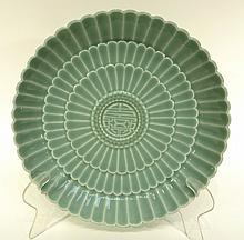 CHINESE QIAN LONG PLATE
