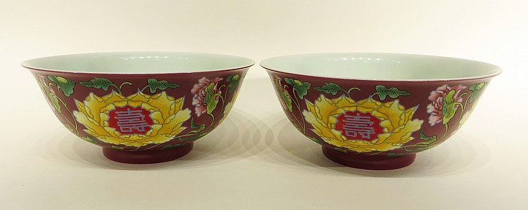PAIR OF CHINESE KANG XI ENAMEL BOWLS
