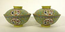 PAIR OF CHINESE XIAN FENG LIDDED TEA CUPS