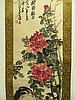 CHINESE SCROLL OF PEONIES WU CHANGSHUO