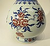 CHINESE YONG ZHENG MARKED GARLIC HEAD VASE