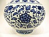 CHINESE QIAN LONG BLUE AND WHITE VASE