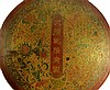 CHINESE ANTIQUE LACQUER BOX