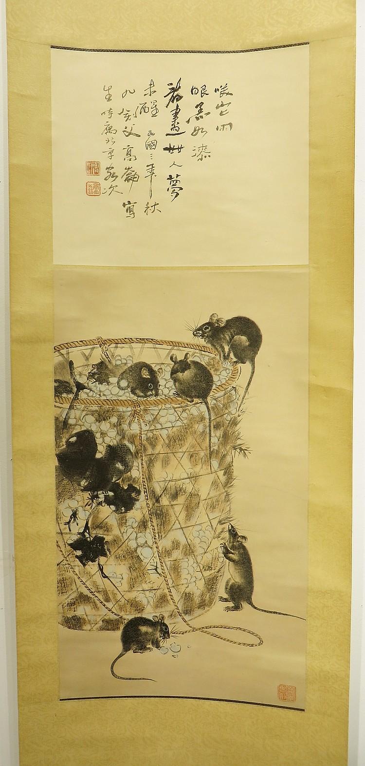 SCROLL OF RATS ATTR GAO JIANFU (1879-1951)