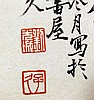 CHINESE PAINTING SIGNED LIUZI JIU