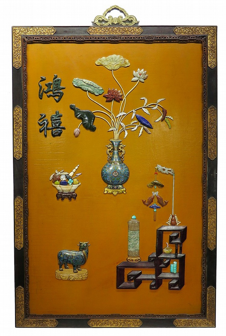 RARE CHINESE FRAMED JADE AND CLOISONNE SCREEN