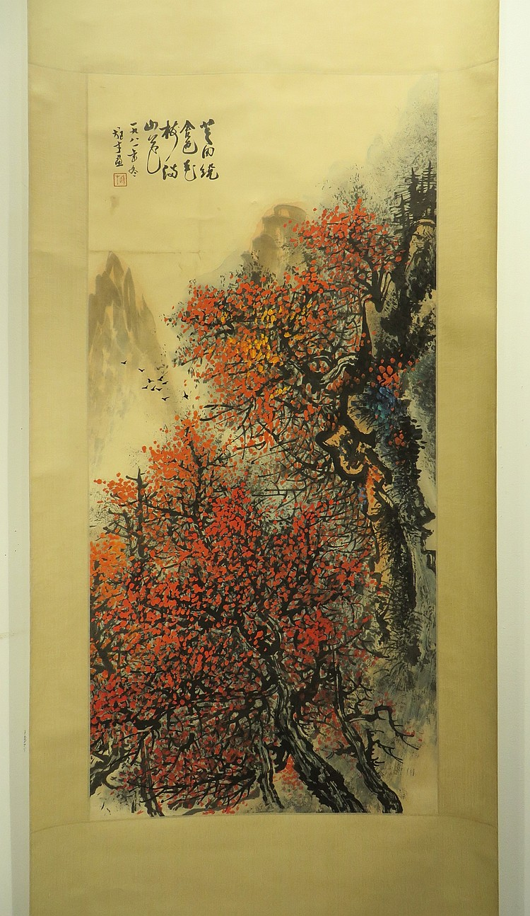 CHINESE AUTUMN LEAVES SCROLL ATTR LI XIONGCAI
