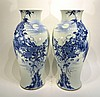 PAIR OF CHINESE 20TH CENTURY BLUE/WHITE VASES