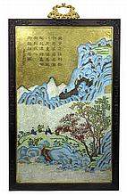CHINESE FRAMED CLOISONNE WALL PLAQUE