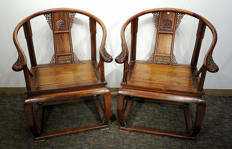 PAIR OF RARE HUANG HUA LI HORSESHOE CHAIRS