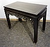 CHINESE CARVED ZITAN TABLE
