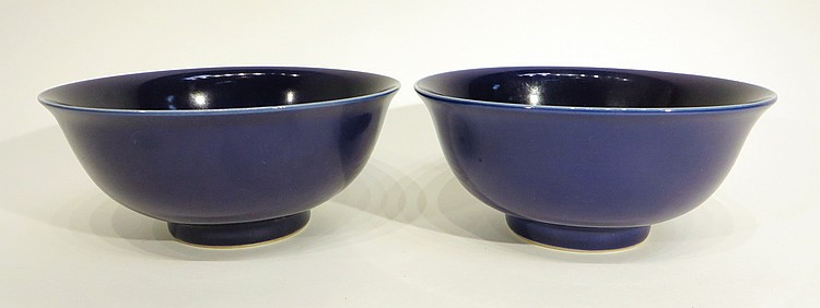 PAIR OF YONG ZHENG MARKED SOLID BLUE BOWLS
