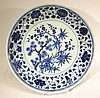 CHINESE MING DYNASTY BLUE AND WHITE PLATE