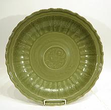 CHINESE MING DYNASTY CELADON BARBED RIM CHARGER