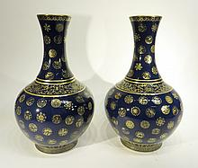 PAIR OF GUANG XU MARKED GILT PORCELAIN VASES