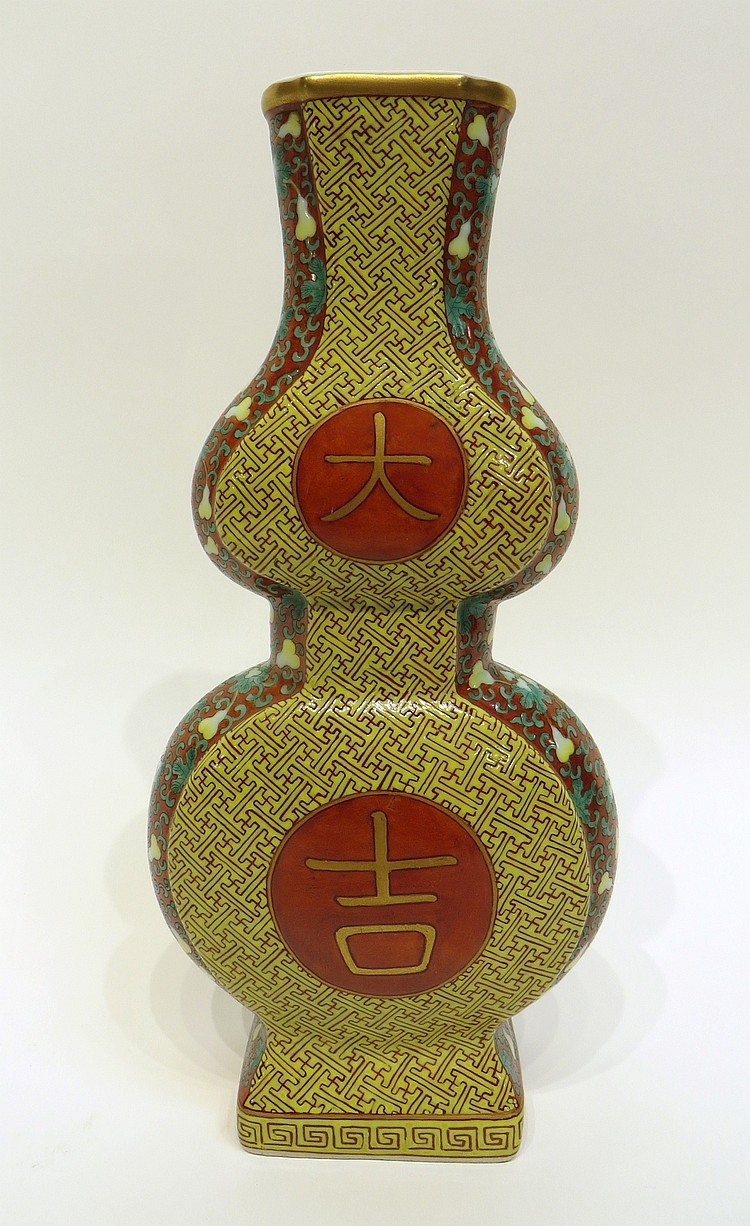 CHINESE TONGZHI MARKED DOUBLE GOURD VASE