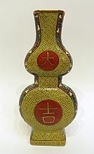 CHINESE TONGZHI MARKED DOUBLE GOURD VASE