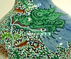 RARE QIAN LONG MARKED DOU CAI VASE
