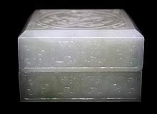 CHINESE WHITE JADE SQUARE BOX