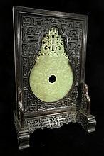 CHINESE YELLOW JADE BI-DISC TABLE SCREEN