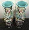 PAIR OF CHINESE FAMILLE ROSE PALACE VASES
