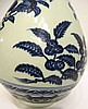 YONG LE BLUE AND WHITE VASE