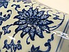 CHINESE MARKED BLUE AND WHITE MEI PING VASE