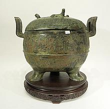CHINESE BRONZE ANTIQUE DING OR CENSER