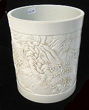 Chinese Blanc De Chine Brushpot