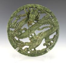 CARVED GREEN STONE DRAGON