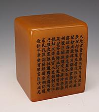 CHINESE TIANHUANG SEAL WITH CALLIGRAPHY