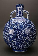 CHINESE QIAN LONG BLUE & WHITE MOON FLASK