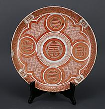 ANTIQUE CHINESE CHARGER