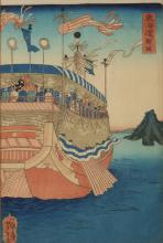 FRAMED JAPANESE PRINT OF PARTY BOAT