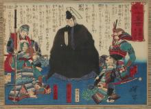 FRAMED JAPANESE PRINT OF LORD AND SAMURAI