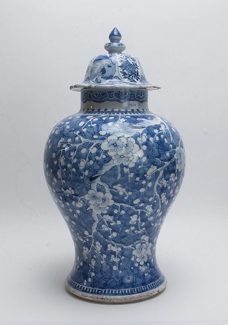 blue and white lidded ginger jar. Black Bedroom Furniture Sets. Home Design Ideas