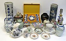 Lot Of Assorted Porcelain And China