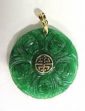 Carved Round Dark Jade/14k Pendant