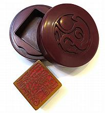 Tianhuang Seal In Box