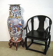 Chinese Porcelain Palace Urn