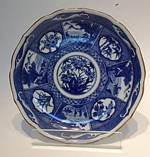 Chinese Qing Small Charger Or Plate
