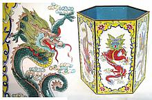 Chinese Enamel Brush Pot