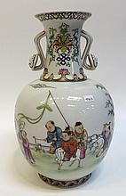 Vase With Calligraphy And Garden Scene