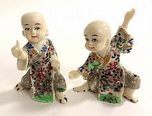 Kung Fu Kids!