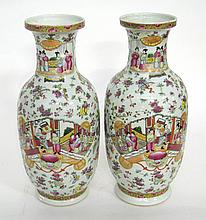 Pair Of Chinese Porcelain Urns