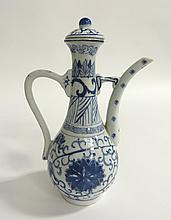 Blue & White Lidded Pitcher