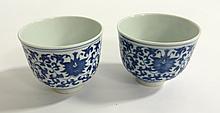 Pair Blue & White Teacups