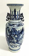 Late 19 C. Qing Chinese Vase