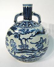 Blue & White Ming Style Moonflask