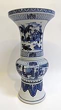 Blue & White Gu Vase